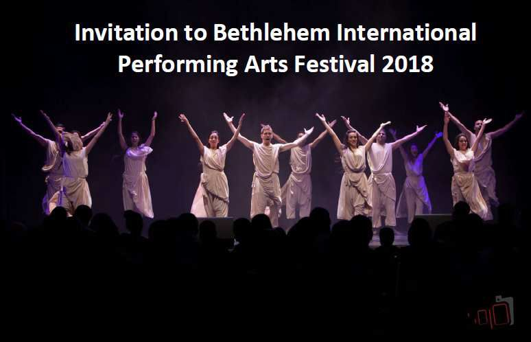 invitation.to.bethlehem.performing.arts.festival.2018